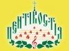 pentecostia_logo