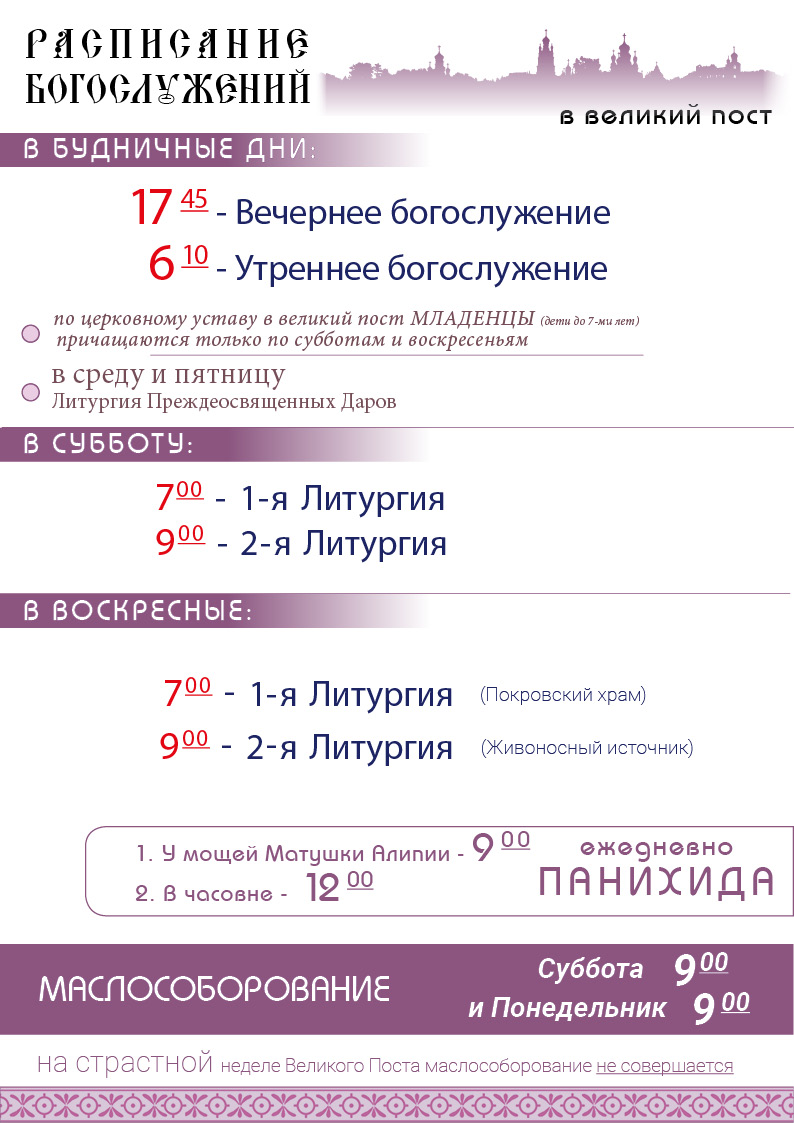 Общее ПОСТ Нов Вр New Diz 2