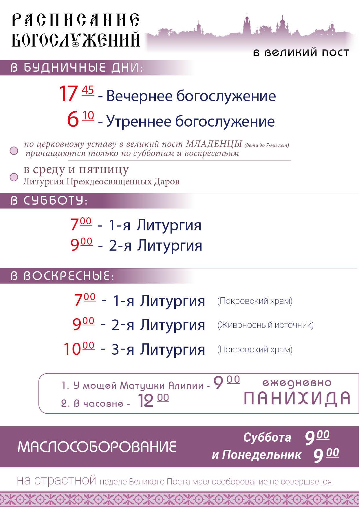 Общее ПОСТ Нов Вр New Diz