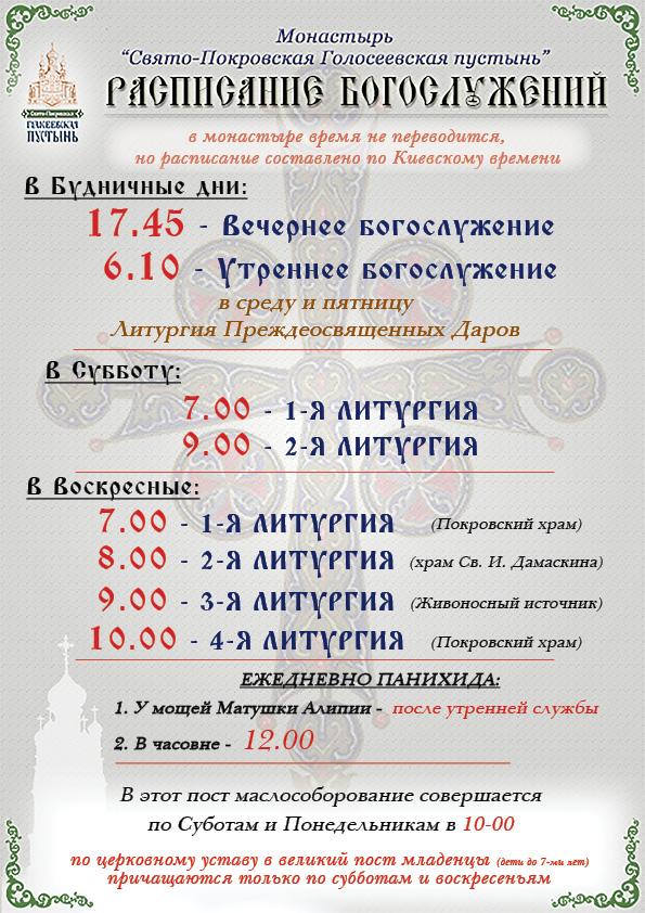 Общ_ПОСТ_2