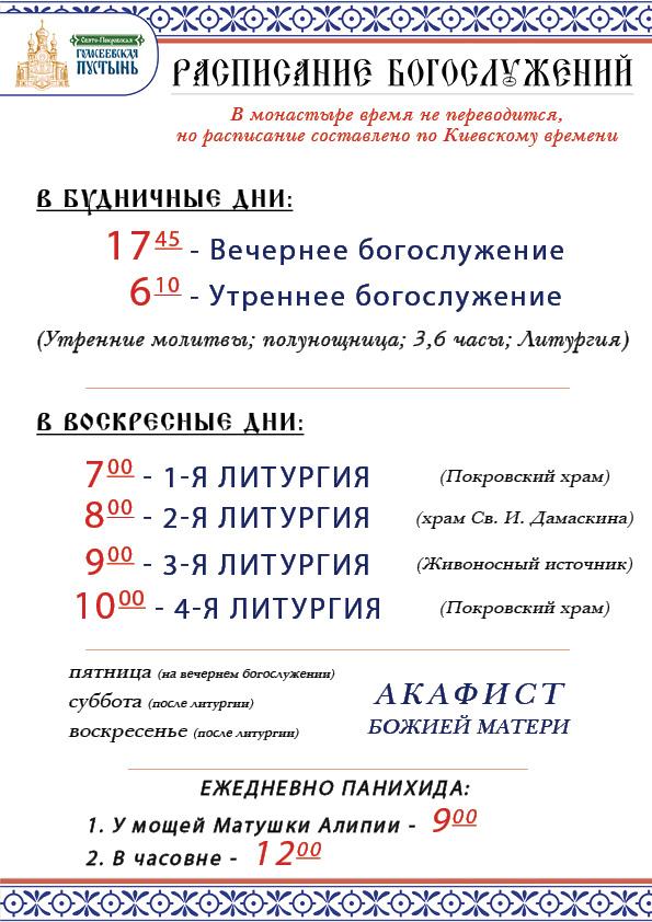 1ОБЩ_3