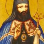 Икона Свт. Петра Могилы