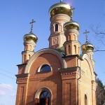 Chasovnya-Alipiya