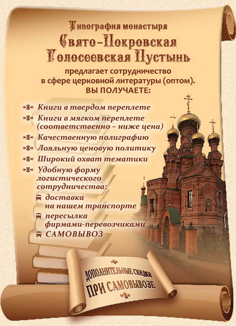 Флаер_Книги2