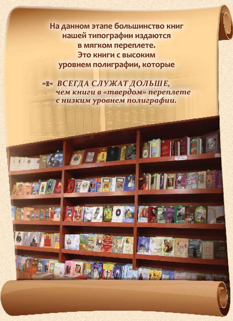 Флаер_Книги4