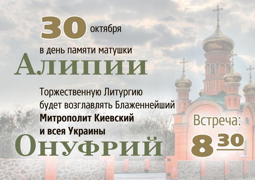 Объявление 30 окт копия