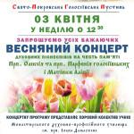 ЛИБР--03_04_2016 ИНЕТ