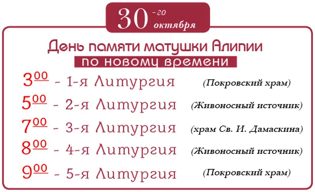 ОБЩ_4