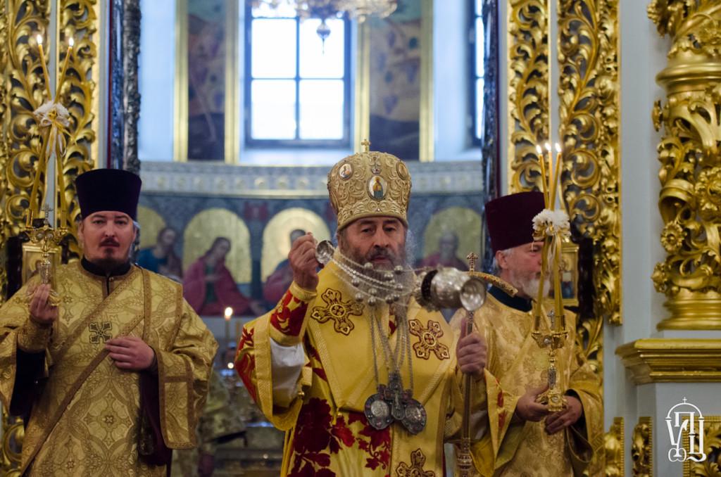 Літургія 20 - ї неділі по П'ятидесятн