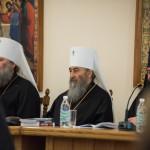 Київські Паїсівські читання