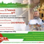 Блаж_обьявл_ИНЕТ(4)